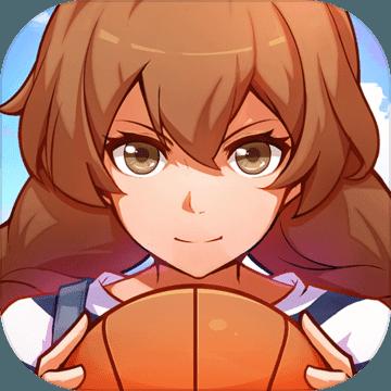 青春篮球安卓版